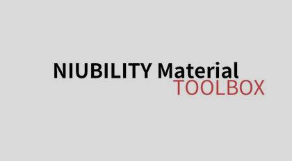 Niubility Maya to Unfold3d接口插件教程
