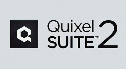 QuixelSuite完全教学