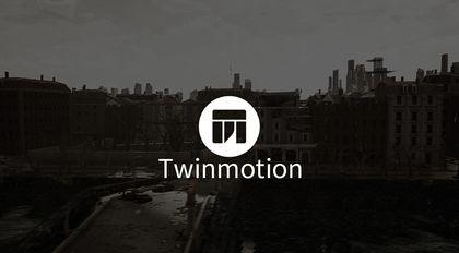 twinmotion入门到实践基础教程
