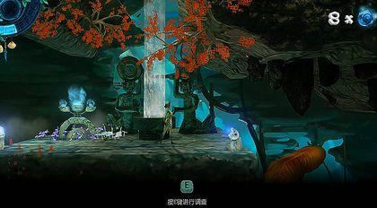 UDK独立游戏制作教程-3D横版游戏《生机》