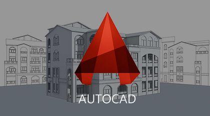 CAD图纸建模案例教程