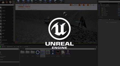 萌新冲冲冲:用UE4制作第三人称动作游戏