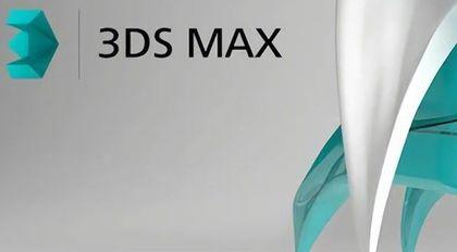 3DsMax家具展UV烘焙案例实战教程