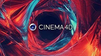 Cinema 4D R23 新特性中文视频介绍