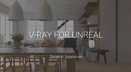 V-Ray渲染器 for Unreal engine4基础